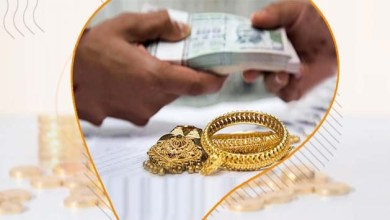 Photo of All you need to Know about Gold Loan 2020