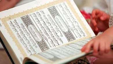 Photo of How to Perfect your Quran Recitation? Mistakes & Best Practices