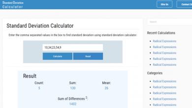 Photo of Best Standard deviation calculator For 2021