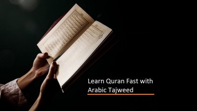Photo of How to Learn Quran Fast with Arabic Tajweed?