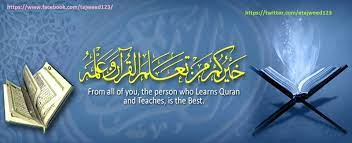 Photo of Best Online Quran Teaching Service Available In UK