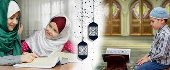 Photo of Best Quran Tutors Online And Online Holy Quran Teaching Service  In UK
