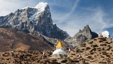Photo of Trekking to Everest region
