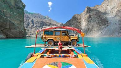 Photo of What are the Best & Worst Things About Traveling to Pakistan?