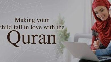 Photo of Top 5 Health Benefits of Quran Recitation