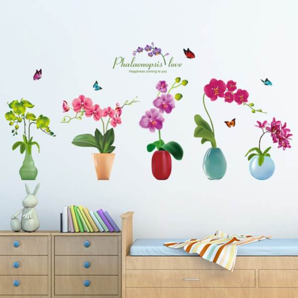 Flower Vase & Butterfly