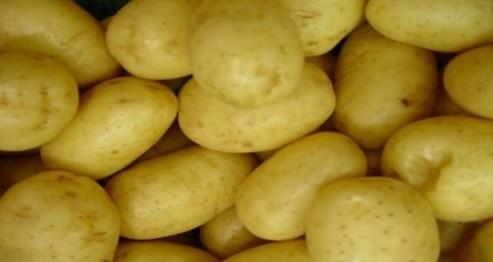 patatas - Recetas de cocina RECETASonline