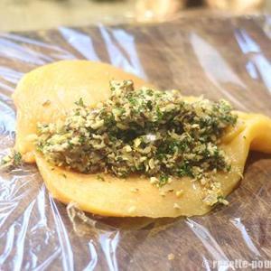 poulet-farci-shitake