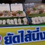 calamars farcis à la viande de porc - cuisine thaïlandaise