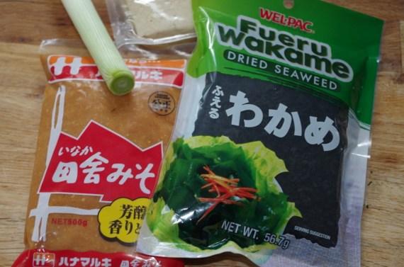 Ingrédients pour soupe miso - Cuisine Japonaise - Site Recettes d'ici et d'ailleurs par Fanny GRW ©