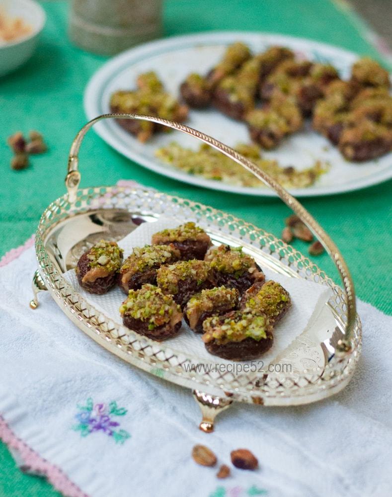 Dried Dates dessert recipe| Kharik for Eid ul Fitr