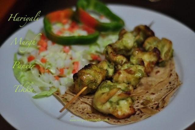 Green Chicken Kebabs with Cottage Cheese - Hariyali Murgh Paneer Tikka