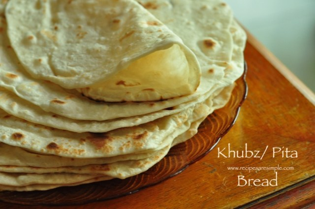 how to make khubz at home