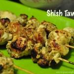 Shish Tawook / Shish taouk recipe