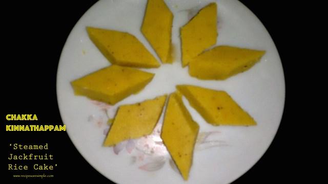 Chakka Kinnathappam recipe