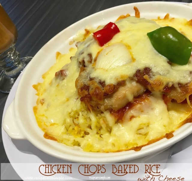 Chicken Chops Baked Rice