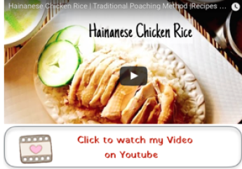 hainanese chicken rice youtube