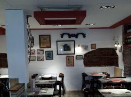 29 Fanegas (Madrid)