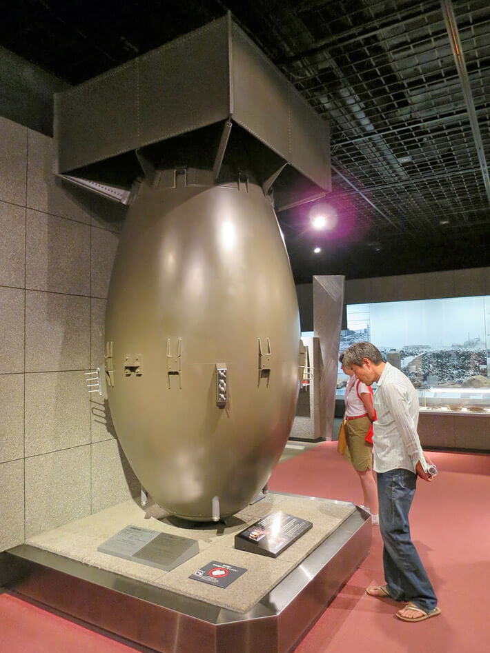 Nagasaki Atomic Bomb Museum, Nagasaki City