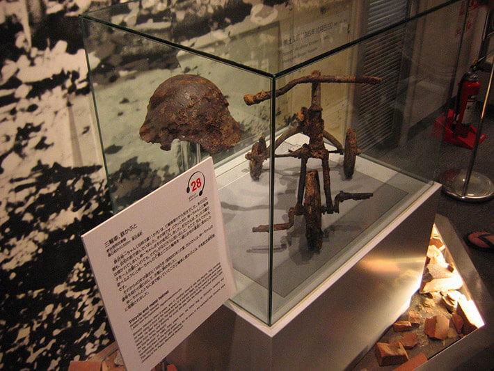 Hiroshima Peace Memorial Museum, Hiroshima City
