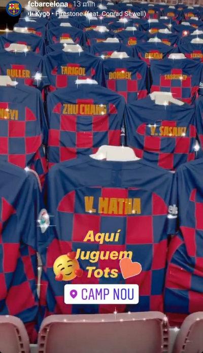 INSTAGRAM @FCBARCELONA