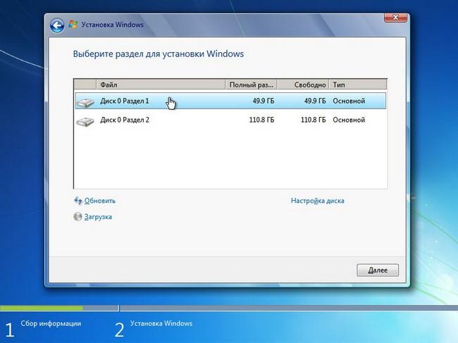 Een gedeelte selecteren om Windows 7 te installeren