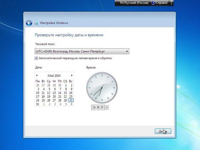 Het instellen van de tijd en datum van Windows 7