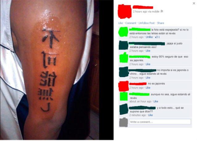 Fails tatuajes - letras al revés