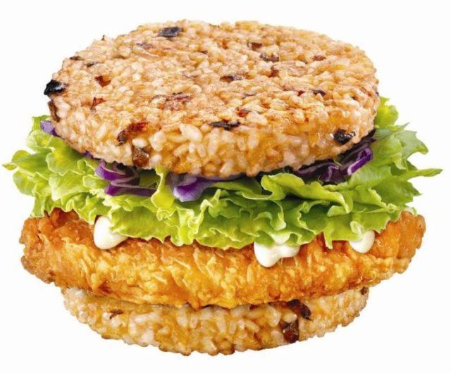 McRice Burger con pan de arroz