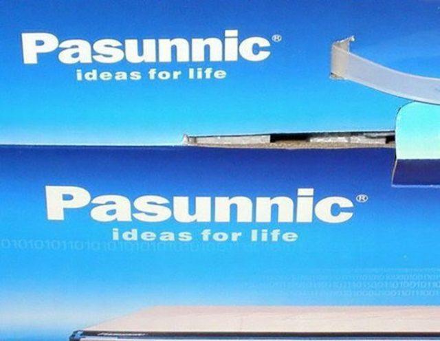 caja del logotipo de aparato imitando a Panasonic
