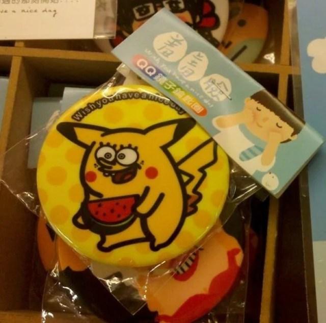 Pikachu esponja