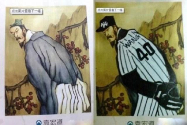 un especial jugador de béisbol