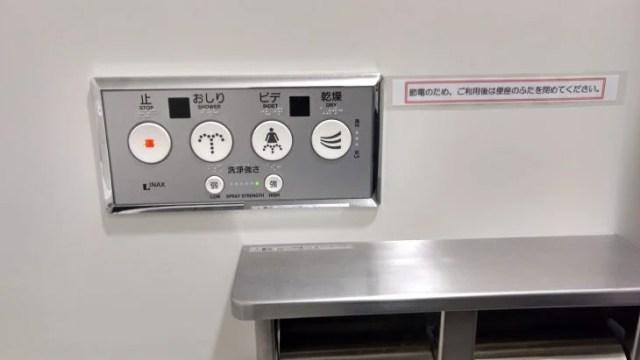 baño japoneses