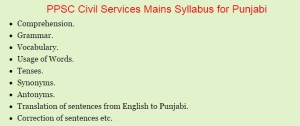 Punjab PSC Previous Papers   Download Punjab PSC Veterinary Officer Civil Service Mains Model Papers