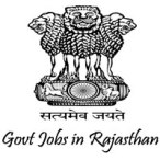 6468 RPSC School Lecturer Jobs   Rajasthan PSC Recruitment 2016   www.rpsc.rajasthan.gov.in