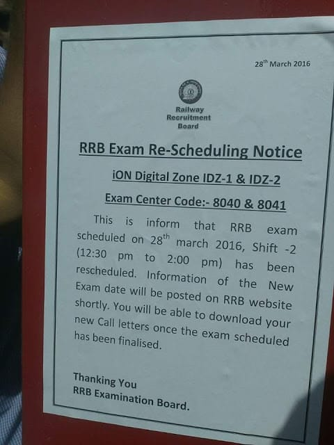 RRB NTPC Asked Questions 2nd Shift March 28th 2016 Download Railways Non Technical exam question paper pdf   www.indianrailways.gov.in