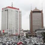 UBA Bank Lagos State Recruitment 2018/2019 | See 10 vacancies Today