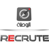 Al Bawsala / recrute
