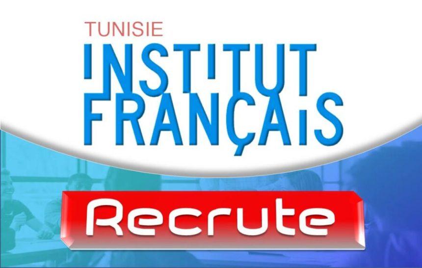 l u2019institut fran u00e7ais de tunisie    recrute