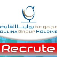 Poulina groupe holding  / recrute
