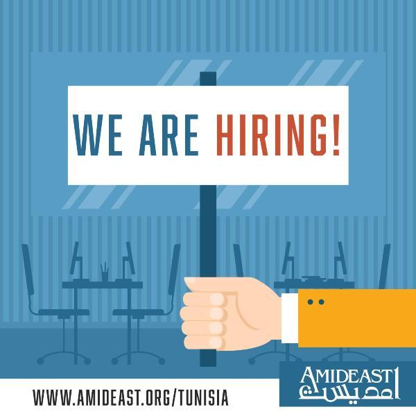 AMIDEAST / recrute