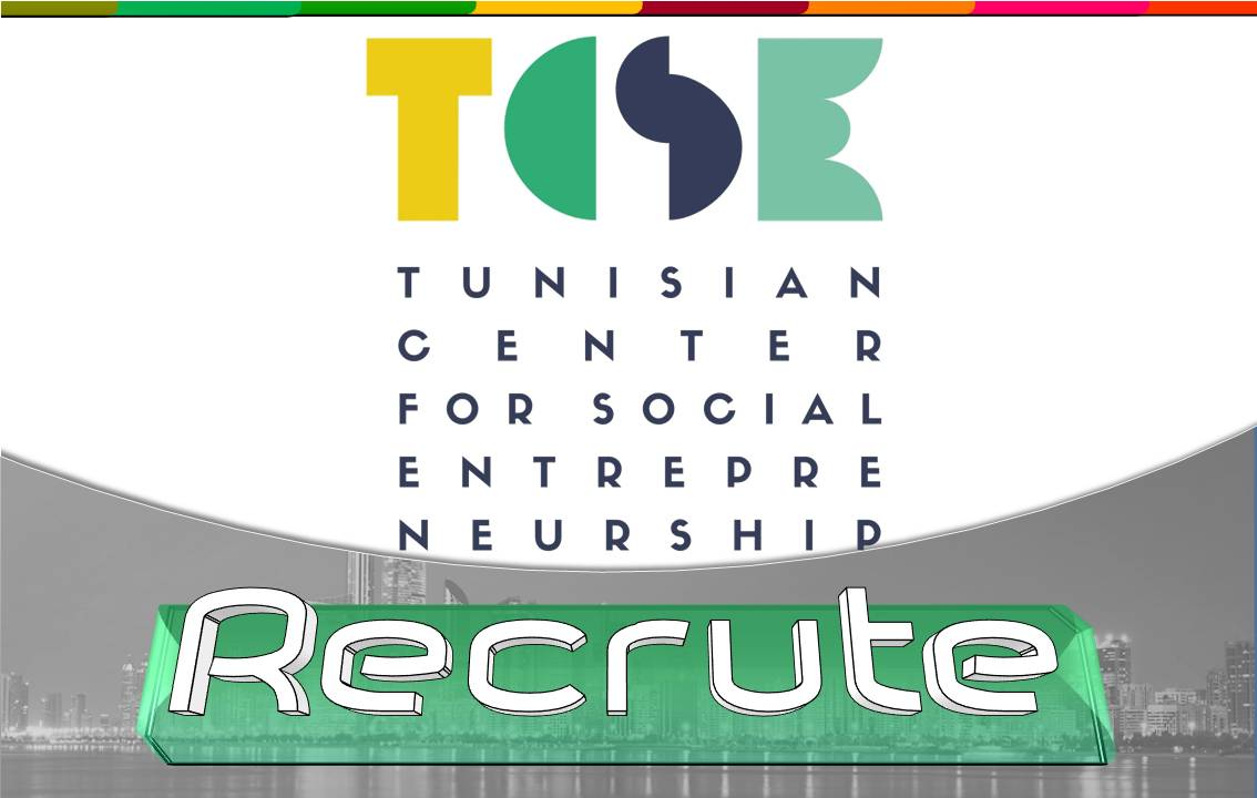 Tunisian Center for Social Entrepreneurship / recrute