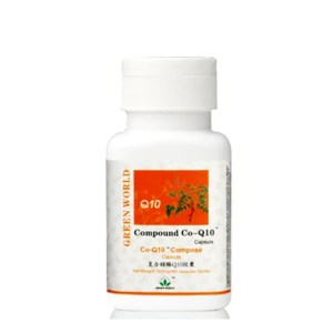 Compound Co-Q10 capsule help with cardiovascular diseases such as heart failure, hypertension, high cholesterol, angina pectoris, etc.