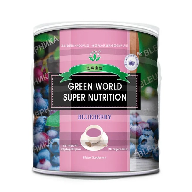 BLUEBERRY SUPER NUTRITION