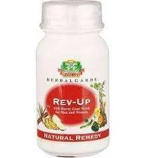 Swissgarde Rev-up (Libido Booster)
