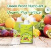 Nutri-Plant Fertilizer