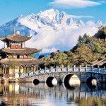 ¿Cuáles son las aportaciones de China al mundo?