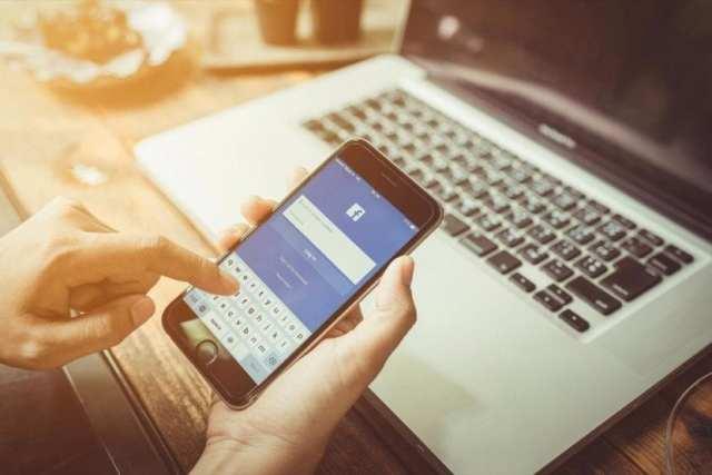 facebook en el movil