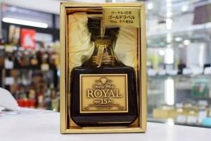 サントリー ローヤル15年ゴールドラベル