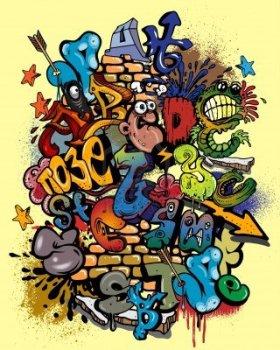 ghetto funk 5